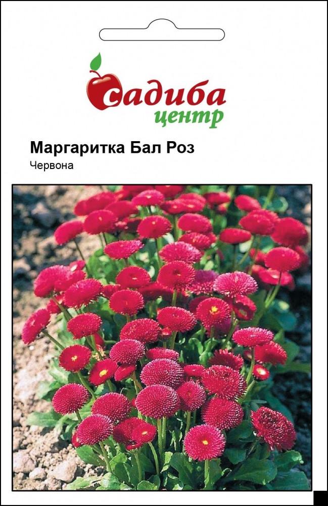 Маргаритка (Стократка) Бал Роз, красная, 0,1 г Садыба Центр