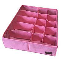 Двойной органайзер для белья ORGANIZE PinkK-001 розовый
