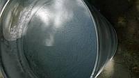 Алюминиевая пудра Benda-Lutz 5-7375 (Аналог ПАП-2)