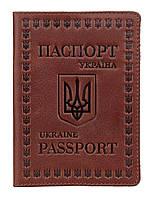 Надежная кожаная обложка на паспорт SHVIGEL 16133, Коричневый