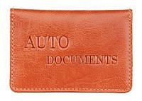 Обложка кожаная для водительского удостоверения SHVIGEL 16137, Коричневый