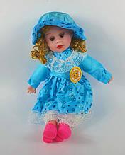 Кукла в шляпе 30 см (музыка)