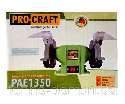 Точило Procraft PAE1350