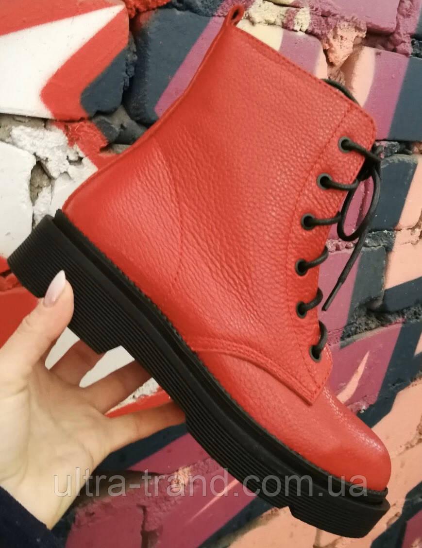Боты!!! Dr. Martens! Женские деми кожаные ботинки на шнуровке с толстой масивной подошвой красные мартенсы