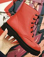 Боты!!! Dr. Martens! Женские деми кожаные ботинки на шнуровке с толстой масивной подошвой красные мартенсы, фото 1