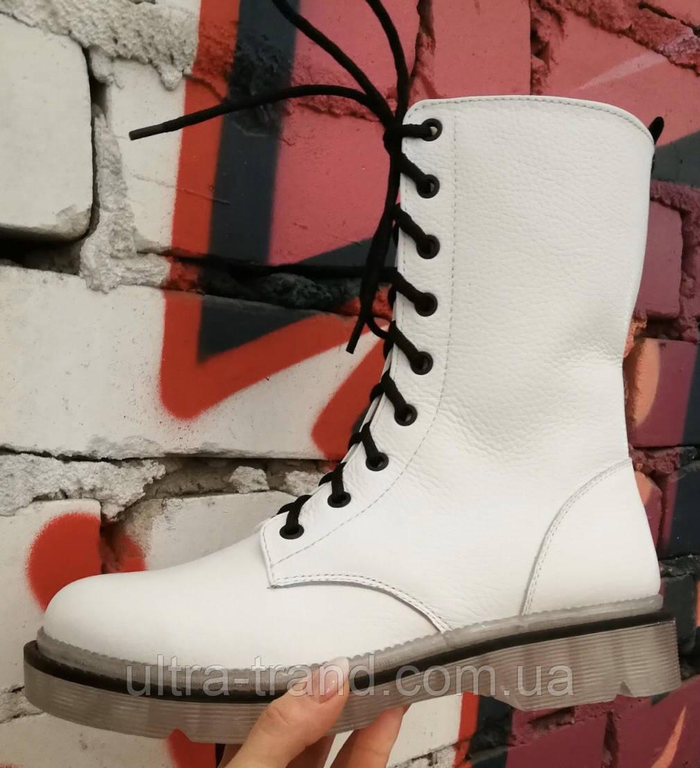 Боты!!! Dr. Martens! Женские деми кожаные ботинки на шнуровке с тракторной подошвой белые мартенсы!