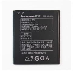 АКБ оригинал Lenovo BL225 S580/  A785E/  A858T