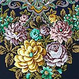 Майя 372-15, павлопосадский платок (шаль) из уплотненной шерсти с шелковой вязанной бахромой, фото 3