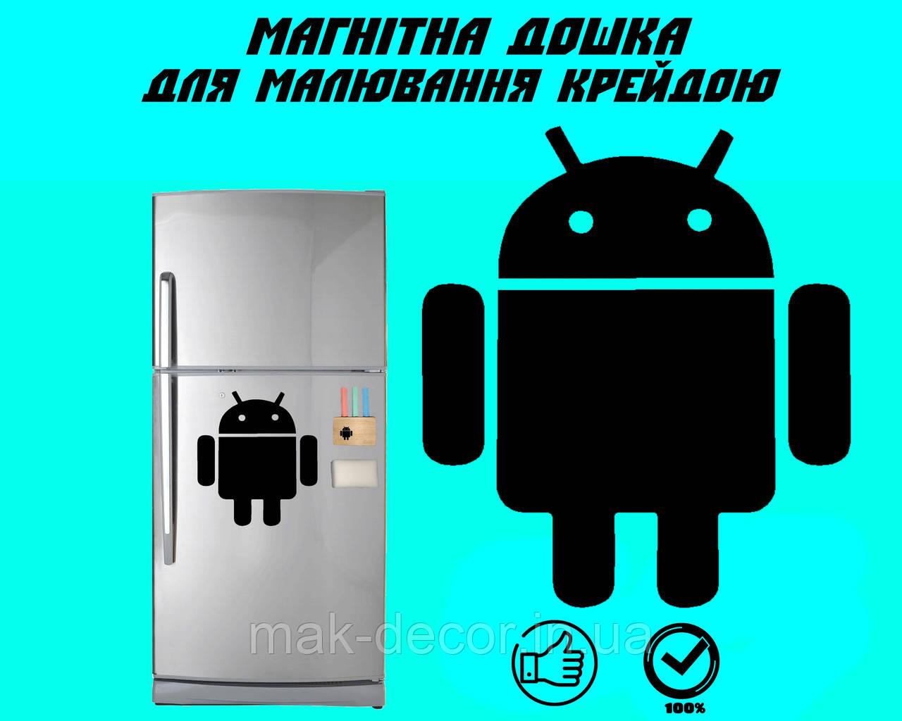 Магнитная доска на холодильник Андроид L (20х25см)