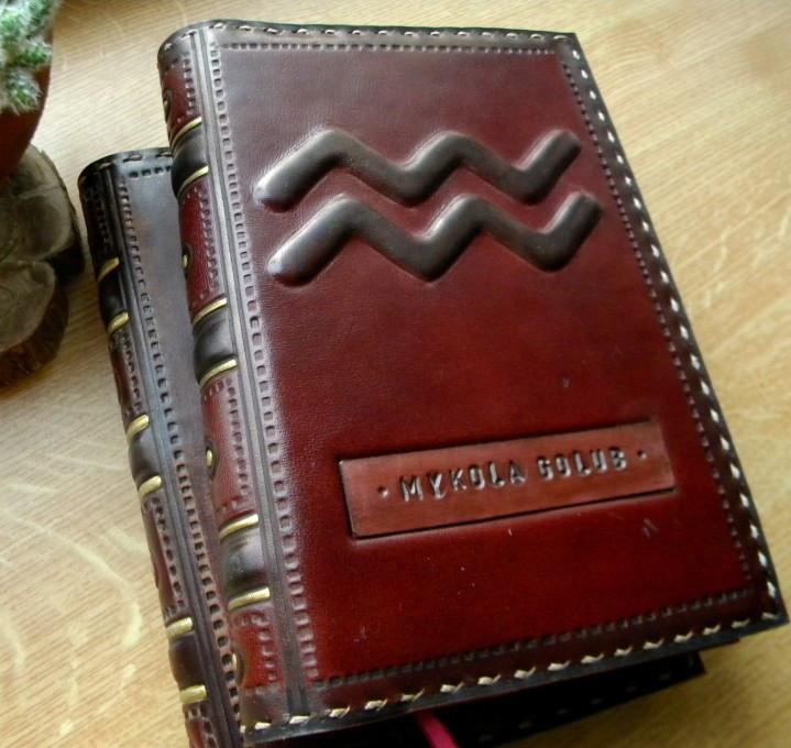 Ежедневник кожаный знаки зодиака