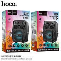 Hoco DS07 портативная bluetooth колонка с микрофоном