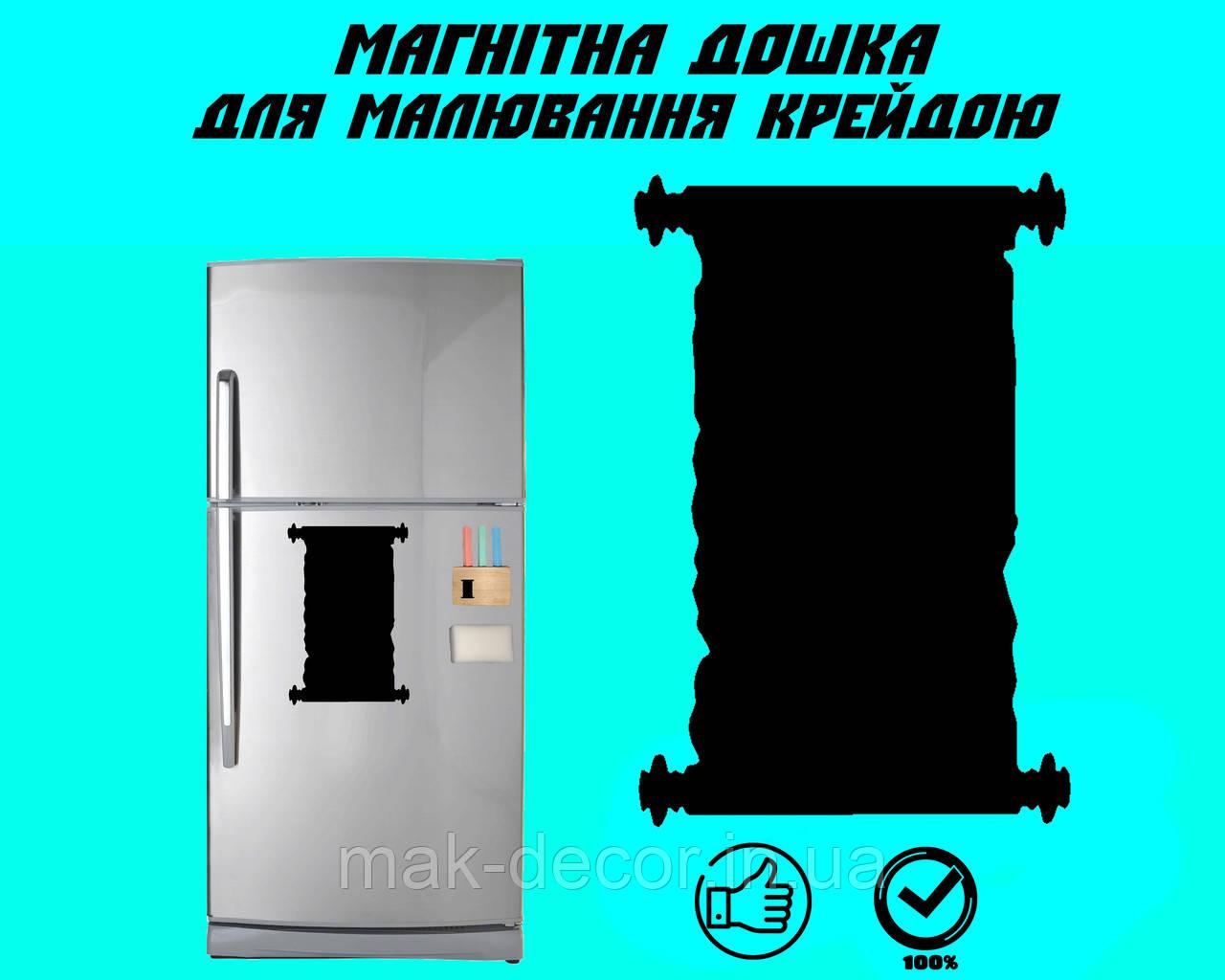Магнитная меловая  доска Папирус XL (30х45см)