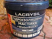 Гидроизоляционная мастика WaterBlock 12 кг, Лакрисил