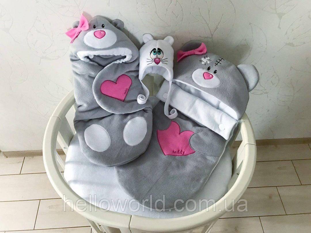 Комплект Мишка Тедди для девочки светло-серый