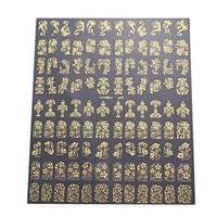 Наклейки для ногтей маникюр педикюр золотистые набор, 108 шт
