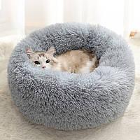 Лежанка пуфик для кошки собаки пушистая глубокая