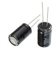 Конденсатор электролитический алюминиевый 1000мкФ 35В 105С набор, 10 шт