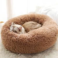 Лежак пуфик для котов собак круглый пушистый мягкий коричневый