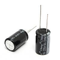 Конденсатор электролитический алюминиевый 2200мкФ 50В 105С набор, 10 шт