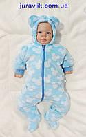 Теплый махровый комбинезон 62р человечек для новорожденных Микки