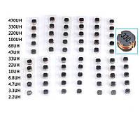 130x Катушка индуктивности дроссель SMD CD43 2.2-470мкГн, набор