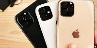 Apple Iphone 11 PRO! Копия! Три камеры! + 6D стекло и дорогой чехол в подарок!