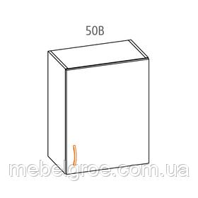 50 В - Алина