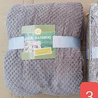 Плед микрофибра Silk Bamboo ТМ Koloco 150*200, Кофейный