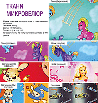 Кресло детское Актив Дизайн Дисней Тачки Франческо Бернулли (AMF-ТМ), фото 3