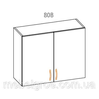 80 В - Алина