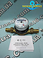 Счётчик холодной воды NOVATOR ЛК - 15 Х