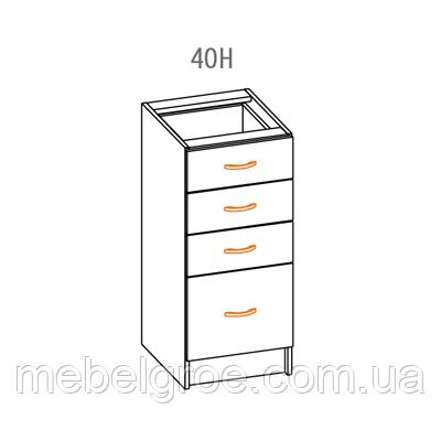40 Н - Алина