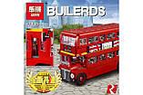 Конструктор ЛЕПІН 21045 Лондонський Автобус(аналог Lego Creator Expert 10258), 1716 дет., фото 5