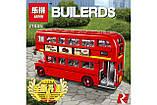 Конструктор ЛЕПІН 21045 Лондонський Автобус(аналог Lego Creator Expert 10258), 1716 дет., фото 7