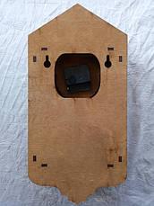 Ключниця Вінтаж з годинником, фото 3