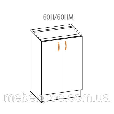 60 Н - Алина