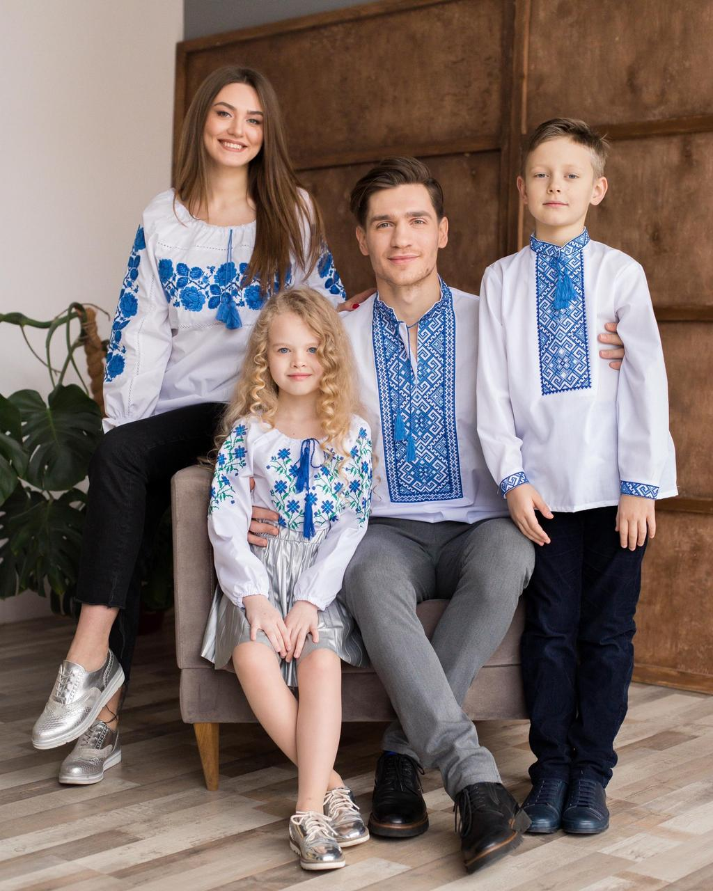 Классические вышиванки для всей семьи