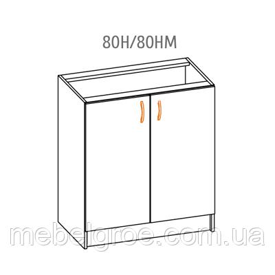 80 НМ - Алина