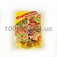 Формочки для печенья пластиковые «Ассорти 6 предметов с РУЧКОЙ»