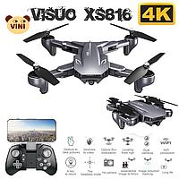 Квадрокоптер Visuo XS816W-4K 2 камеры 4К+0,3MP Wifi Selfie Drone