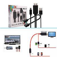 Кабель переходник с MicroUSB на HDMI MHL Kit  5+11pin 2в1