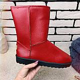 Угги женские красные  13-112 ⏩ [ 36 последний размер ], фото 5