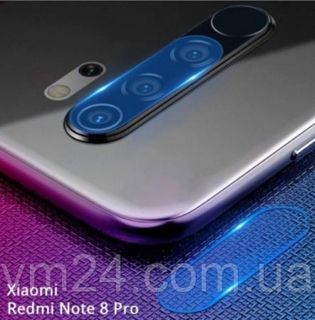Защитное стекло на камеру Стекло для Камеры Xiaomi Redmi Note 8 PRO