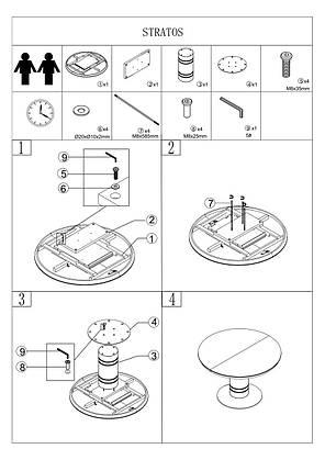 Стол STRATOS 120(160)х120 (SIGNAL), фото 2