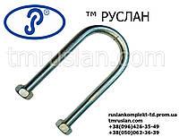 Стремянка рессоры AL-KO круглая ось 50 мм (длина - 14 см толщина - 11 мм)