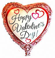 """Шар Сердце из фольги """"Happy Valentin's Day!"""" 45см"""