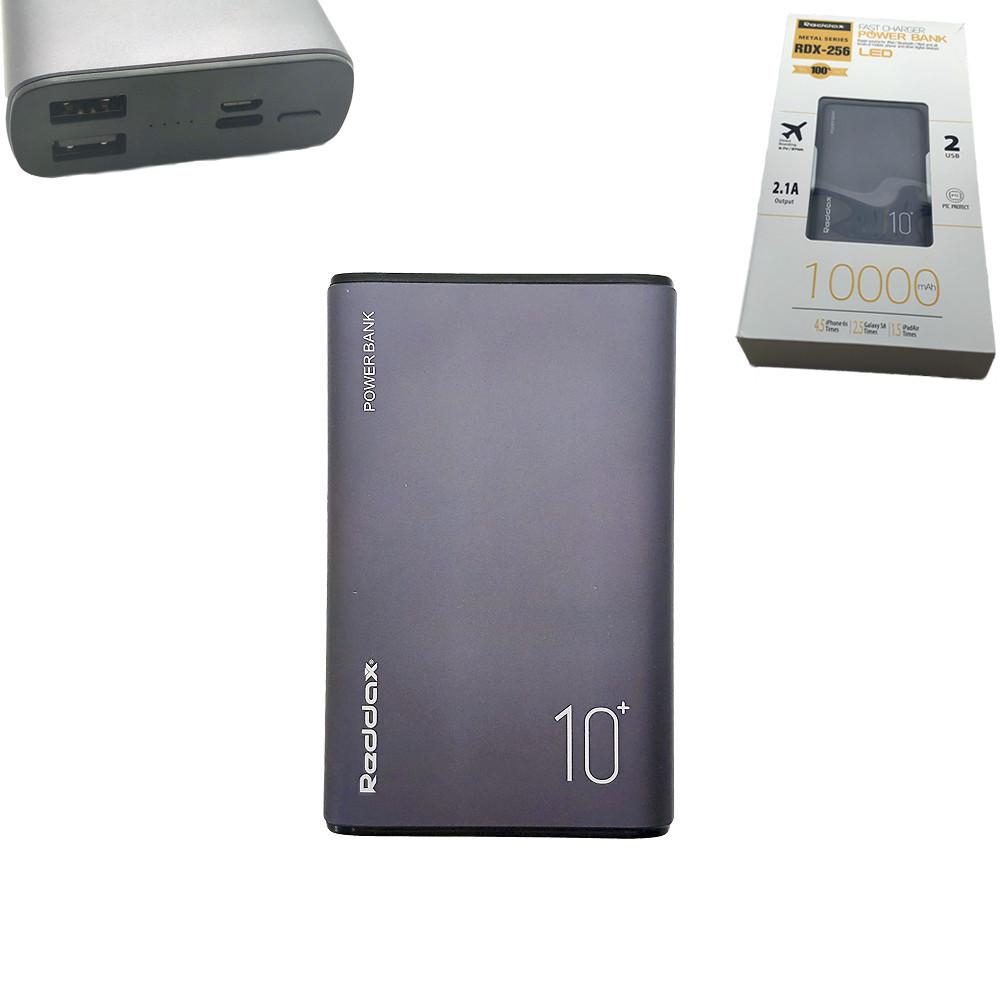 Power Bank Зовнішній акумулятор 10000мАч 2xUSB Reddax RDX-256, металік