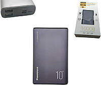 Power Bank Внешний аккумулятор 10000мАч 2xUSB Reddax RDX-256, металлик