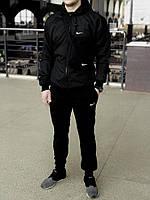 Комплект: Ветровка Найк (Nike) + Штаны + Барсетка в подарок. Спортивный костюм, фото 1