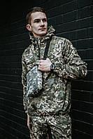 Комплект Ветровка Анорак  Найк (Nike) + Штаны  + Барсетка в Подарок (камуфляж), фото 1